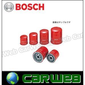 BOSCH (ボッシュ) 国産車用オイルフィルター タイプ-R 品番:N-8 リリーフバルブ付 フルフロータイプ
