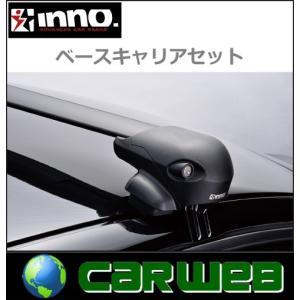 CARMATE inno フット:XS201+フック:K169+バー:XB108/XB108 エアロ...