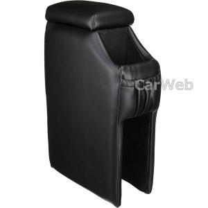 IT Roman (伊藤製作所) 品番:DM-1 アームレスト 軽自動車専用 汎用タイプ ブラック ドリンクミニ|carweb2