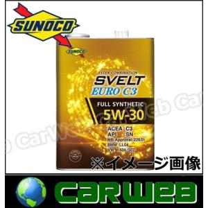 SUNOCO (スノコ) SVELT EURO C3 (スヴェルト ユーロ) 5W-30 (5W30) エンジンオイル 荷姿:4L|carweb2