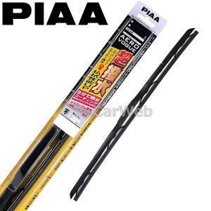 PIAA (ピア) エアロヴォーグ 超強力シリコート ワイパーブレード 品番:WAVS65 長さ:650mm|carweb2
