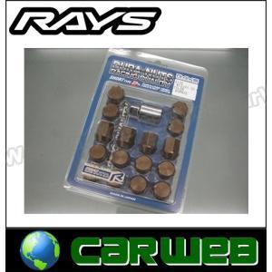 RAYS (レイズ) ジュラルミンロック&ナットセット ショートタイプ M12×1.5 ブロンズアルマイト 27mm 74000000014BR|carweb2