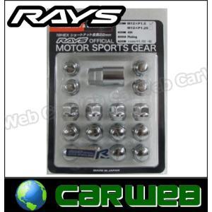 RAYS (レイズ) 19HEX ロック&ナットセット ショートタイプ 4ホール用 M12×1.5 CP(メッキ) 22mm 74082000004CP|carweb2