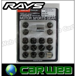 RAYS (レイズ) 19HEX ロック&ナットセット ショートタイプ 4ホール用 M12×1.25 BK(ブラック) 22mm 74082000005BK|carweb2