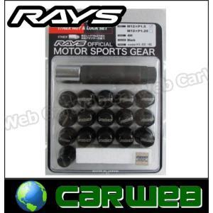 RAYS (レイズ) 17HEX ロック&ナットセット(4ホール用) M12×1.5 BK(ブラック) 74082000002BK|carweb2
