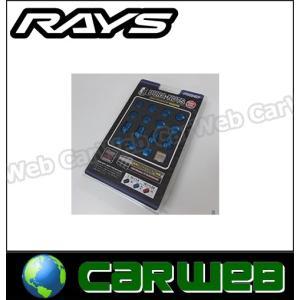 RAYS (レイズ) ジュラルミンナットセット ギアタイプ(ショート) M12X1.5 BL(ブルー) 16個セット 74012000002BL|carweb2