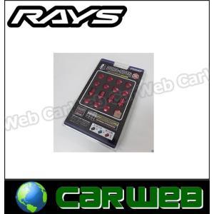 RAYS (レイズ) ジュラルミンナットセット ギアタイプ(ショート) M12X1.25 RD(レッド) 16個セット 74012000013RD|carweb2
