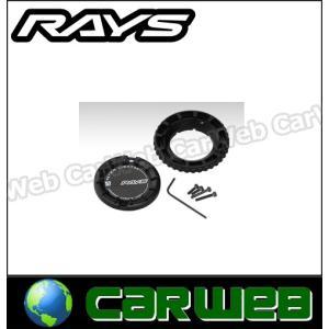 RAYS (レイズ) センターキャップセット 57TRANSCEND ラージリング BK(ブラック/PCD:114.3用) 4個セット 61025758000BK|carweb2