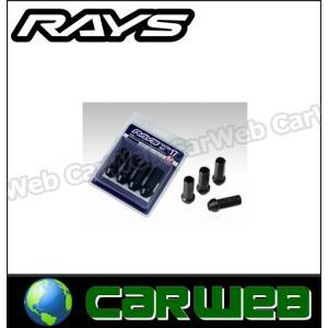RAYS (レイズ) 17HEX レーシングナット M12×1.5 BK(ブラック) 58mm(スーパーロングタイプ) 4個パック 74130000210BK|carweb2