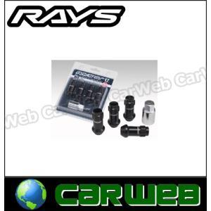 RAYS (レイズ) 17HEX レーシングロックセット M12×1.25 BK(ブラック) 48mm(ロングタイプ) 74130000251BK|carweb2