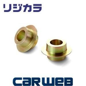 SPOON リジッドカラー(リジカラ) フロント用 TOYOTA RAV4 ACA31(4WD) [50261-ZVW-000]|carweb
