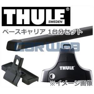 THULE (スーリー) ベースキャリアセット VW ゴルフ ゴルフ6 5ドア '09〜 [754/769/1323]|carweb