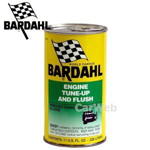 BARDAHL (バーダル) [ETF] エンジン チューンナップ アンド フラッシュ オイル洗浄添加剤 容量:326ml