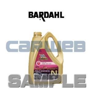 BARDAHL (バーダル) SynPulsar-N(シンパルサー N) 化学合成油 API:SN/CF SAE:5W-40 容量:20L(ペール)