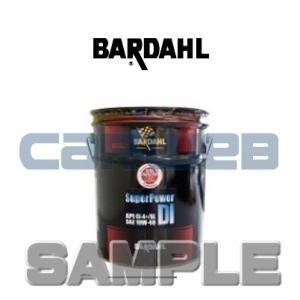 BARDAHL (バーダル) SuperPower-DI(スーパーパワー DI) 鉱物油 API:CI-4/SL SAE:10W-40 容量:20L(ペール)