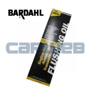 BARDAHL (バーダル) FO フラッシングオイル エンジン/ATトランスミッション用 容量:473ml