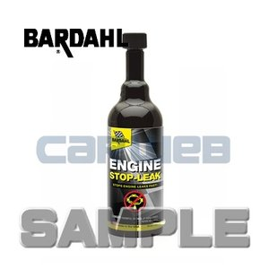 BARDAHL (バーダル) ESL エンジンストップリーク 容量:473ml