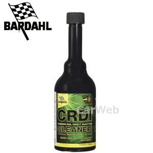 BARDAHL (バーダル) CRDI コモンレール ダイレクト インジェクション 容量:325ml