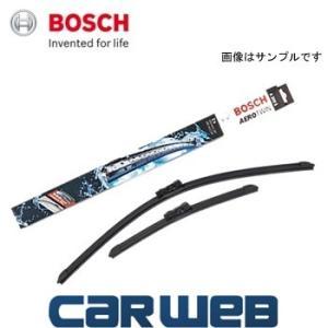 [3 397 007 093] BOSCH (ボッシュ) エアロツインセット(運転席・助手席用)タイプ 700/530mm