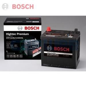[HTPS95] BOSCH ハイテックプレミア...の商品画像