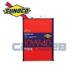 SUNOCO airy エンジンオイル 10W-40 SN/CF4 部分合成油 1L carweb