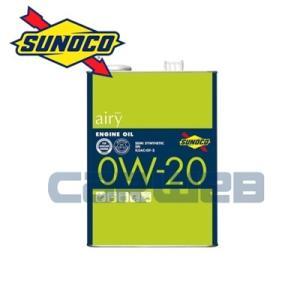 SUNOCO airy エンジンオイル 0W-20 SN/GF5 部分合成油 3L carweb