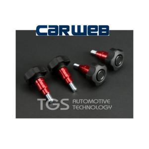 [TGS-3B401] TGS サードシートデタッチャブルボルトキット (レッド) デリカD:5 CV4W / CV5W|carweb
