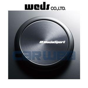[52491] WedsSport SA20R用 19/20インチ用 付属フラットセンターキャップ METAL-BLACK/F (1個) carweb