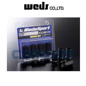 [70070] Weds / WSレーシングナット M12×1.25 17HEX ブラック (4個入...