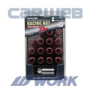 WORK ロングタイプロックナットセット 軽量レーシングナット レッド 19HEX M12×P1.5 全長50mm carweb