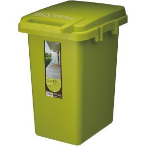 コンテナスタイル45J グリーン ゴミ箱 ごみ箱 蓋付き ダストボックス くず入れ W34.1×D45.9×H57.5 東谷|casa-i-eterior