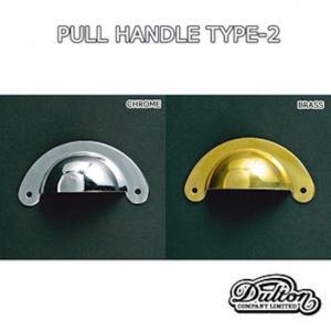 DIYインテリアパーツ DULTON PULL HANDLE TYPE-2 casa-i-eterior