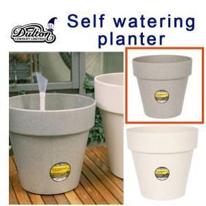 自動給水 植木鉢 SELF WATERING PLANTER ダルトン DULTON 2018年新作  自然由来のポット Sサイズ Straw gray casa-i-eterior