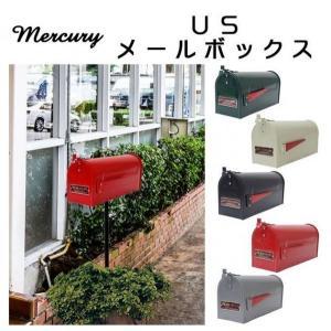 郵便ポスト MERCURY USメールボックス 2018年の新商品! casa-i-eterior