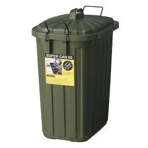 ペールカン 60L グリーン W36×D55.4×H62.2 ゴミ箱 ごみ箱 ペダル式 世田谷ベース ガレージライフ 東谷|casa-i-eterior