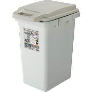ワンハンドパッキンペール45JS ゴミ箱 ごみ箱 W34.1×D45×H57.5|casa-i-eterior