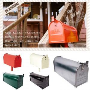 アメリカンなスタンドメールボックス【郵便ポスト】 casa-i-eterior