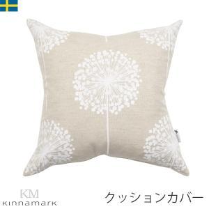 クッションカバー 45×45 北欧生地 シナマーク Kinnamark フロボール スウェーデン go29の写真