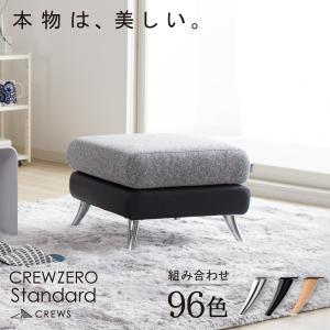 スツール 椅子 一人暮らし 足置き レザー おしゃれ モダン 北欧 sofa カバーリング 正規品|casacasa