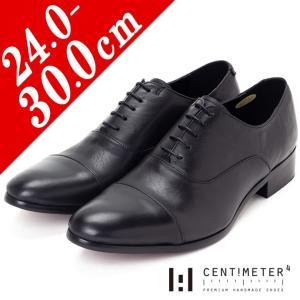 ビジネスシューズ ビジネス 革靴 メンズ 本革 黒 ストレートチップ 内羽根 結婚式 フォーマル 日本製 Fiore フィオーレ|casadepaz