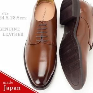 ビジネスシューズ 革靴 プレーントゥ 外羽根 ビジネス メンズ 本革 ガラスレザー 黒 茶 結婚式 就活 フォーマル 日本製 紳士靴 Quarry|casadepaz
