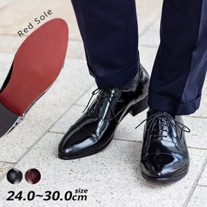 ビジネスシューズ 革靴 本革 ストレートチップ 内羽根 メンズ 日本製 結婚式|casadepaz