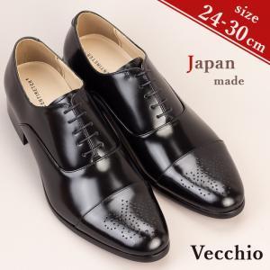 ビジネスシューズ ビジネス 革靴 メンズ 本革 黒 茶 メダリオン ストレートチップ 内羽根 結婚式 フォーマル 日本製 Vecchio ベッキオ|casadepaz