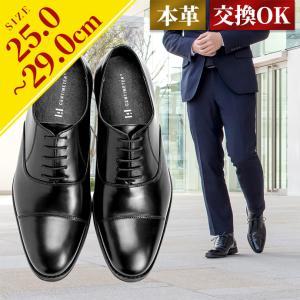 ビジネスシューズ 革靴 本革 メンズ ストレートチップ 内羽根 革靴 結婚式 ビジネス 日本製 紳士靴 Wall ウォール 送料無料|casadepaz