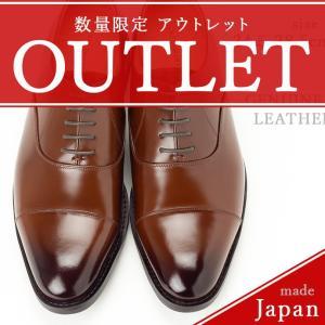 ビジネスシューズ アウトレット 本革 革靴 日本製 ストレートチップ 内羽根 ビジネス メンズ 黒 茶 結婚式 就活 フォーマル 紳士靴 Wall|casadepaz