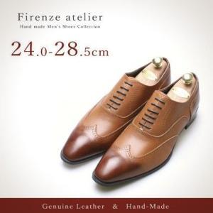 ウイングチップ 本革 メンズ ビジネスシューズ 革靴 Firenze Atelier|casadepaz