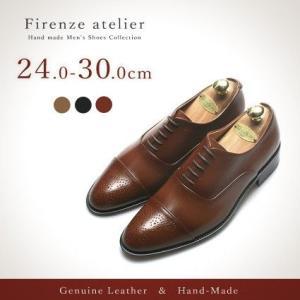 メダリオン 本革 メンズ ビジネスシューズ 革靴 紳士靴 ハンドメイド|casadepaz