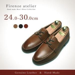デッキシューズ メンズ 本革 黒 茶 紺 Firenze Atelier fa1190|casadepaz