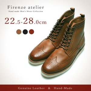 ブーツ 本革 メンズ Firenze Atelier|casadepaz