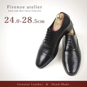 ビジネスシューズ ストレートチップ 内羽根 本革 革靴 Firenze Atelier フィレンツェアトリエ|casadepaz